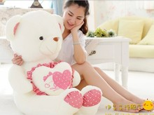 huge lovely pink spots teddy bear doll hold heart bear doll plush toy birthday gift about 120cm