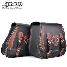 Bjmoto Motorcycle bag Kit Knight Rider tool saddleBags for For Harley Kawasaki Suzuki Honda Motorbike racing cycling saddle Bag