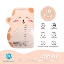 10 шт 200 мл пакеты для хранения грудного молока Предварительно стерилизованные BPA бесплатно использовать двойная молния уплотнение детские пакеты для хранения грудного молока для замораживания