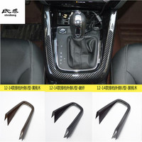 1pc ABS carbon fiber grain or wooden grain gear panel decoration cover for 2012 2014 Volkswagen VW JETTA MK6