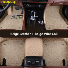 HLONGQT Auto Floor Mats For Ford FOCUS 2015.2016.2017.2018 Foot Step Mat High Quality Embroidery Leather Wire coil 2 Layer