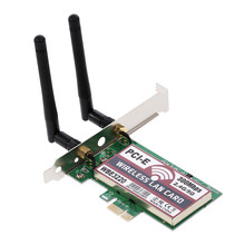2.4GHz/5GHz 300Mbps Wireless Wifi LAN Network PCI-E X1 Connector Adapter Card with High-gain Antennas for Desktop Windows System(China)