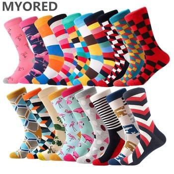 MYORED 1 pair men socks color combed cotton mens dress business casual novelty cartoon crew Calcetines de hombre - discount item  60% OFF Men's Socks