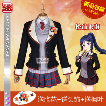 Aqours Love Live! Sunshine!! Red Autumal Leaves Series All Members No Awakening Uniforms Cosplay Costume Free Shipping
