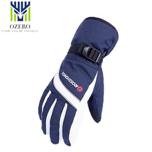 2016 New Hor Winter Outdoor Sports Men Women waterproof Warm Cycling Ski Snow Snowmobile Motorcycle snowboard Skiing Gloves 2004