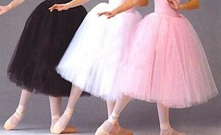 50fcefcae7 Falda de ballet de diseño largo para adultos falda tutú blanca falda de tul  duro vestido