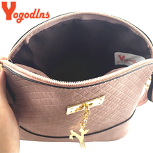 New female bag quality pu leather soft face women bag wild shoulder messenger bag Quilted shell bag pendant cute deer