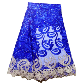 African Tulle Lace Fabric 2019 African French Lace Fabric High Quality With Stones Nigerian Embroidery Tulle French Lace