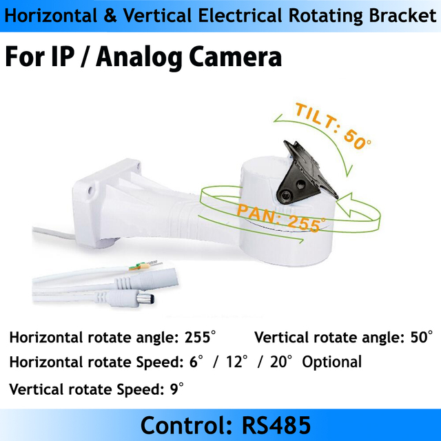cctv bracket ptz electrical rotating rs485 connection pan tilt rotation  motor built-in for ip analog camera accessories mount