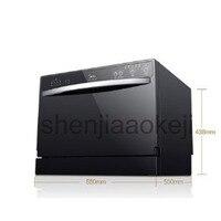 220v 1160W 1pc Household Automatic Dishwasher Intelligent Embedded Smart Small Desktop Dishwashers