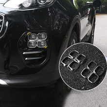 цена на For KIA Sportage KX5 2016 2017 ABS Chrome Car Front Fog Light Cover Trim Bezel Garnish Car Styling Accessories 1pcs