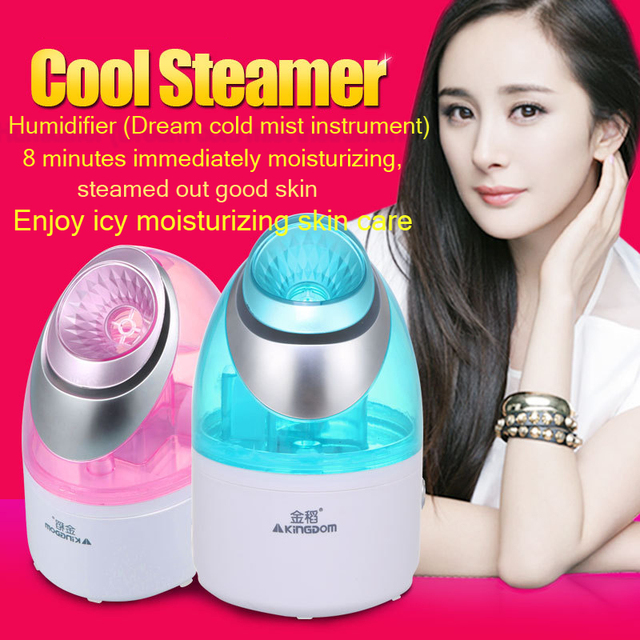 Vaporizador Facial vaporizador de vapor vaporizador vapor sauna vaporizador de piel promueve la circulación sanguínea herramienta de cuidado Facial de la piel
