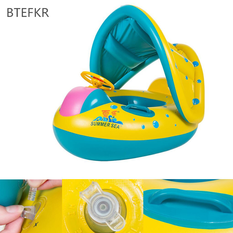 Summer 2018 Inflatable Swimming Float Ring  For Kids Sunshade  Chlidren Seat Boat Water Bath Toy Swimming Pool For Infant
