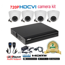Dahua original 720P DHI-HAC-HDW1000R   night vision CVI Dome camera with H.264 4CH CVI DH-XVR4104HS camera kit