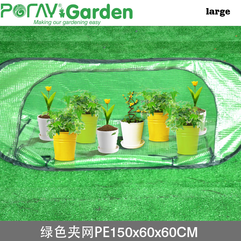 2016 Pop Up Clear Greenhouse Cover For Cold Frost