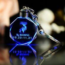 K9 Crystal Key Ring Trinket Laser Engraved LED Light Unique Birthday Gift Constellation Souvenir