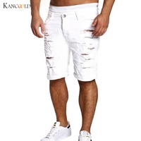 2017 Newest Summer Casual Shorts Men Cotton Fashion Style Mens Shorts Bermuda 3 Colors Shorts Size