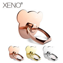 magnet magnetic phone holder finger ring on the car smartphone support cellphone tablet stand