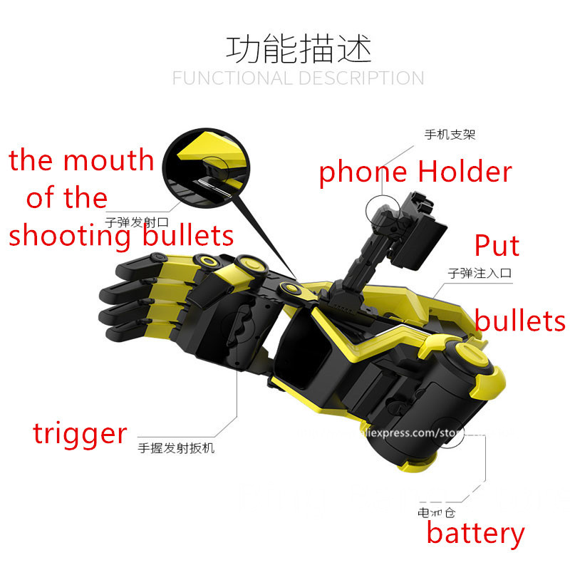 AR Smart Continuous Transfomation Arm Hand Water Gun APP Rifle Optics Live Camp bullet Gun Children Youth Adult Gift Boy in Toy Guns from Toys Hobbies