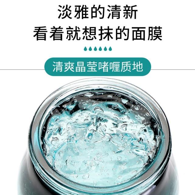 120g face mask Arbutin tony moly Sleeping mask skin care korean sleep mask facial mask gel lifting visage collagen Moisturizing 3