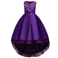 BAOHULU Beading Appliqued Lace Girls Princess Dress Little&Big Girl Birthday Vestidos Baptism Weeding Dresses Purple Blue 3 15Y