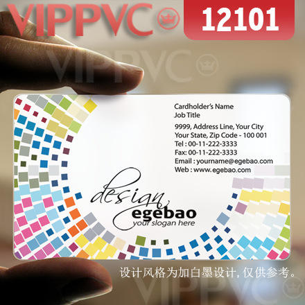 12101 funny business cards matte faces transparent card thin 036mm 12101 funny business cards matte faces transparent card thin 036mm in business cards from office school supplies on aliexpress alibaba group colourmoves