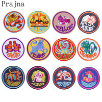 24pcs/lot Fashion Round Embroidery Patch Badge Twelve Constellation Cloth Sticker Wholesale Sewing Zccessories