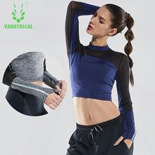 T-Shirt Women outdoor sports Breathable Long Sleeve T-shirt Ladies Slim Fit gym Running Sport T-Shirt