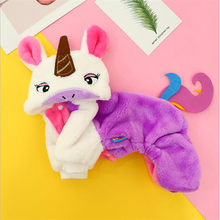 Fashion Dog Clothes Cute Pet Clothing Cotton Warm Costume Autumn Winter Hooded Outfit For Jacket