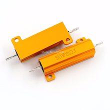 Rx24 50w 8r 8rj caso de alumínio de metal resistor de alta potência caso escudo de metal dourado resistência do dissipador calor 8 ohm 50w