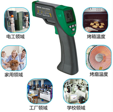 2017 New MASTECH MS6530 12 1 Digital Non contact Infrared Thermometer Tester IR Temperature Meter