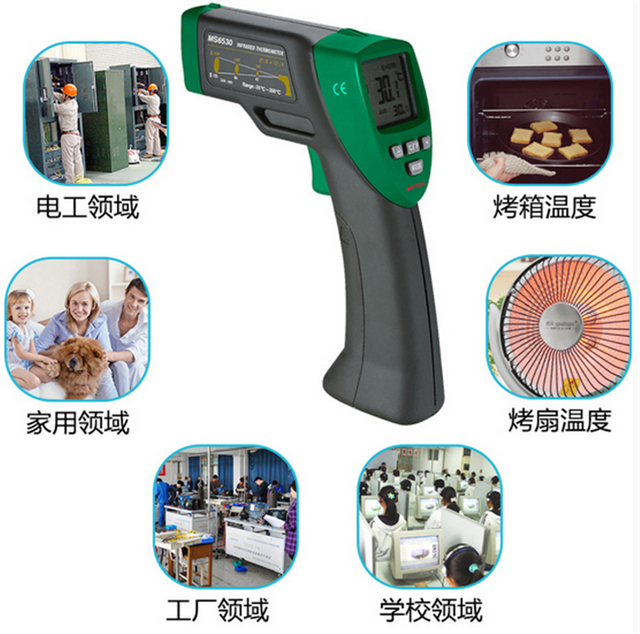 2017 New MASTECH MS6530 12:1 Digital Non-contact Infrared Thermometer Tester IR Temperature Meter