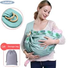 חדש בייבי קלע Carrier עבור יילוד מנשא קלע עומס 20KGS עמיד תינוק לעטוף ארגונומי תינוק קנגורו