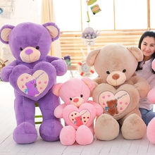 80 100cm Drop shipping 2017 New Hold the heart bear Plush Toys Wedding Gift lovers Bear