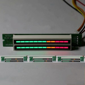 Image 4 - Dual 12 bit LED Level Display Adjustable Audio Music VU Level indicator meter For Amplifier With AGC Mode