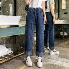 дешево!  Женские джинсы с высокой талией и высокой талией Плюс размер S-5XL Шикарные корейские джинсы Карманы