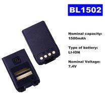 74 v 1500mah литий ионная Радио батарея bl1502 для hyt walkie