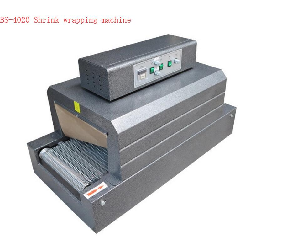 Bs 4020 Heat Tunnel Shrink Wrapping Machine For Food Book
