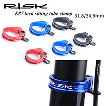 31.8/34.9mm 3 Colors Aluminum MTB Bike Seat Post Clamp Ultralight Lock Bicycle Seatposts Clamps Bike Seatpost Clip aceoffix 3kcarbon bicycle seat post for brompton bmx bike seatpost 31 8mm 580mm ultralight 230g