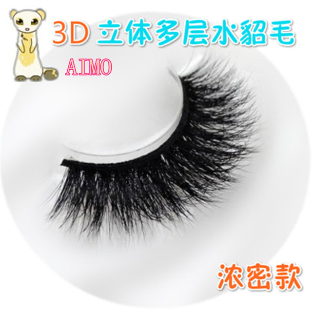3d Super Thick False Eyelashes Mink Clutter Dramatic Volume Fake