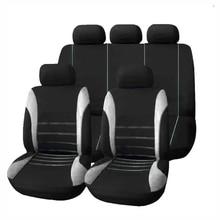 Автомобильный чехол для сиденья для opel astra j k Insignia vectra b meriva vectra c mokka zafira аксессуары чехлы для сидений автомобиля