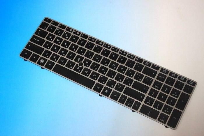 RUSSLAND Laptop-tastatur Für HP EliteBook 8560 p ProBook 6560b 6565b mit silber...