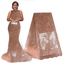 Lovely Latest African Lace Fabric 2017 Baby Pink Embroidery Bridal Wedding French Mesh