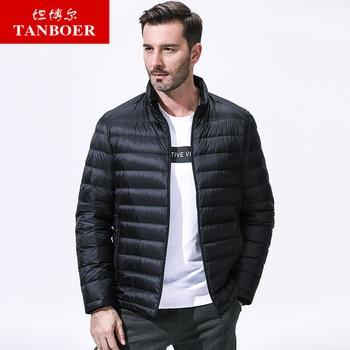 TANBOER down coats for men winter jackets male duck down jackets ultra light weight winter coats TA17281