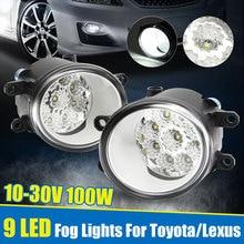 2 шт. круглый спереди светодио дный автомобилей Туман свет лампы для Toyota Camry Corolla 2009-2013 Yaris 2006-2013 RAV4 2006-2012 для Lexus RX350/RX450