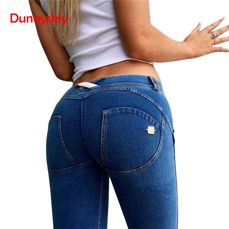 Ropa de mujer Skinny Slim Push Up Long Denim Pencil Pants Casual Sexy Elastic High Waist 4 colores mujer pantalones vaqueros