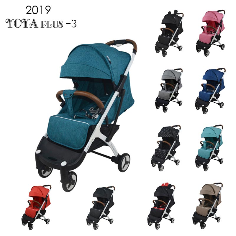 babyyoya yoya plus lightweight baby stroller folding portable baby carriage trolley summer and winter white frame