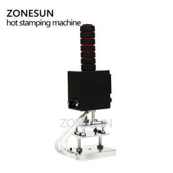 ZONESUN hot stamping machine 8*10cm 500W Handheld leather wood paper embossing tool manual logo embosser, wood branding iron