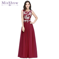 Long Short Vestido De Festa Tulle Lace Burgundy Formal Evening Dresses 2017 Robe De Soiree Christmas