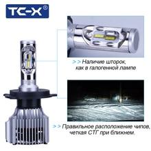 TC-X светодиодные лампы для авто h4/9003/hb2 ближний дальний свет led лампы h4 головного света с вентилятором цена за одну пару гарантия 1 год